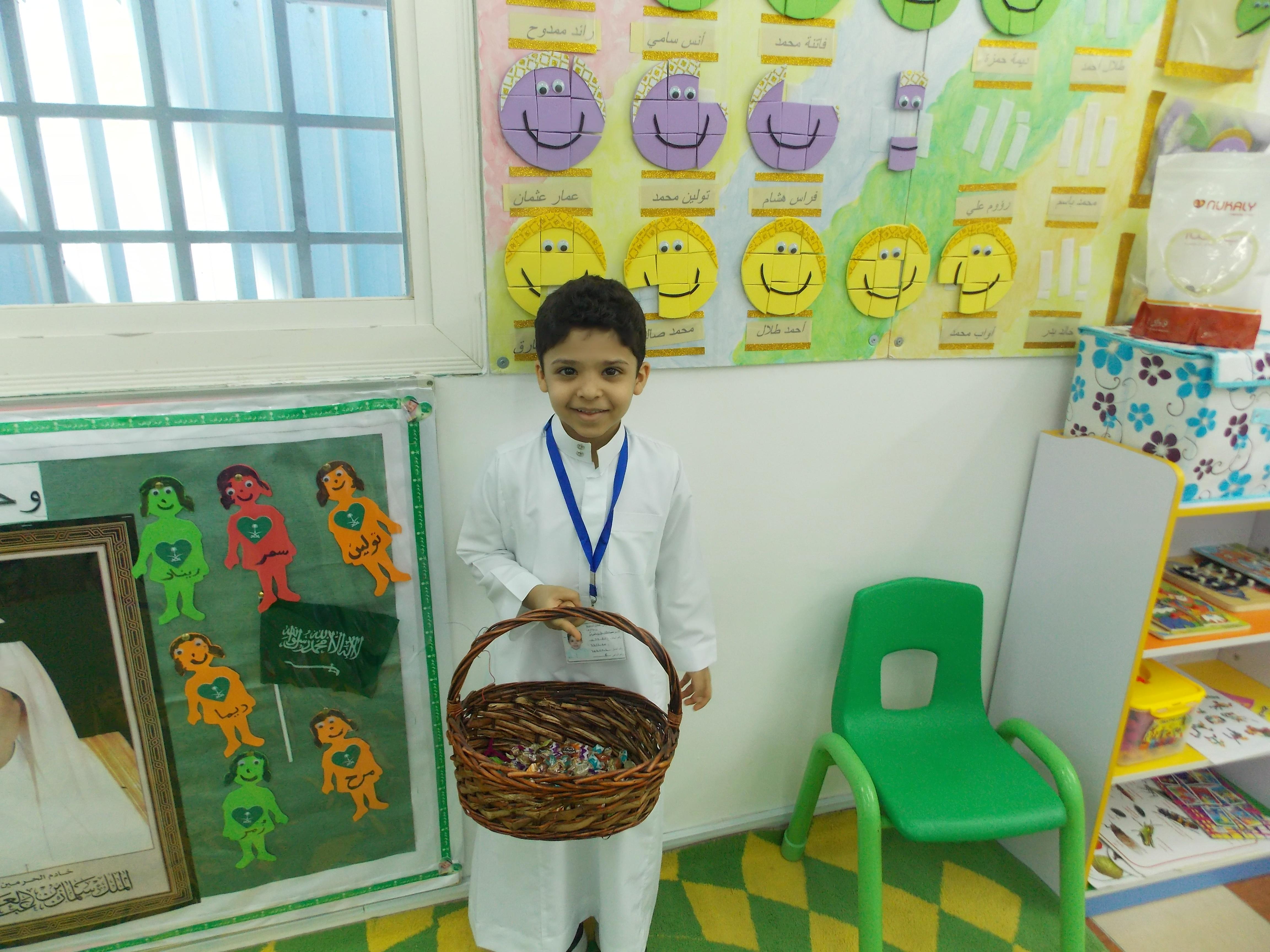 مشاركة الطالب عبد الملك الحربي قسم رياض الأطفال
