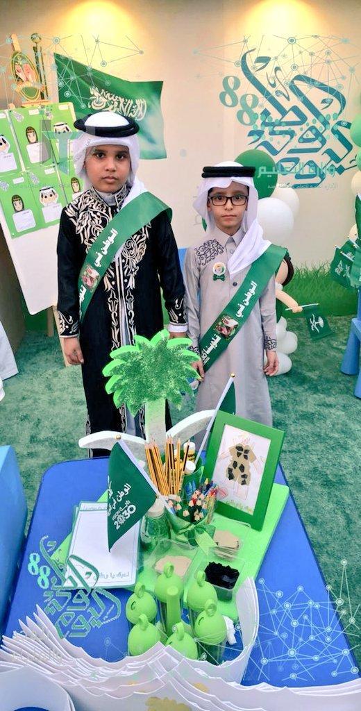 مشاركة مدارسنا في احتفال إدارة تعليم جدة باليوم الوطني