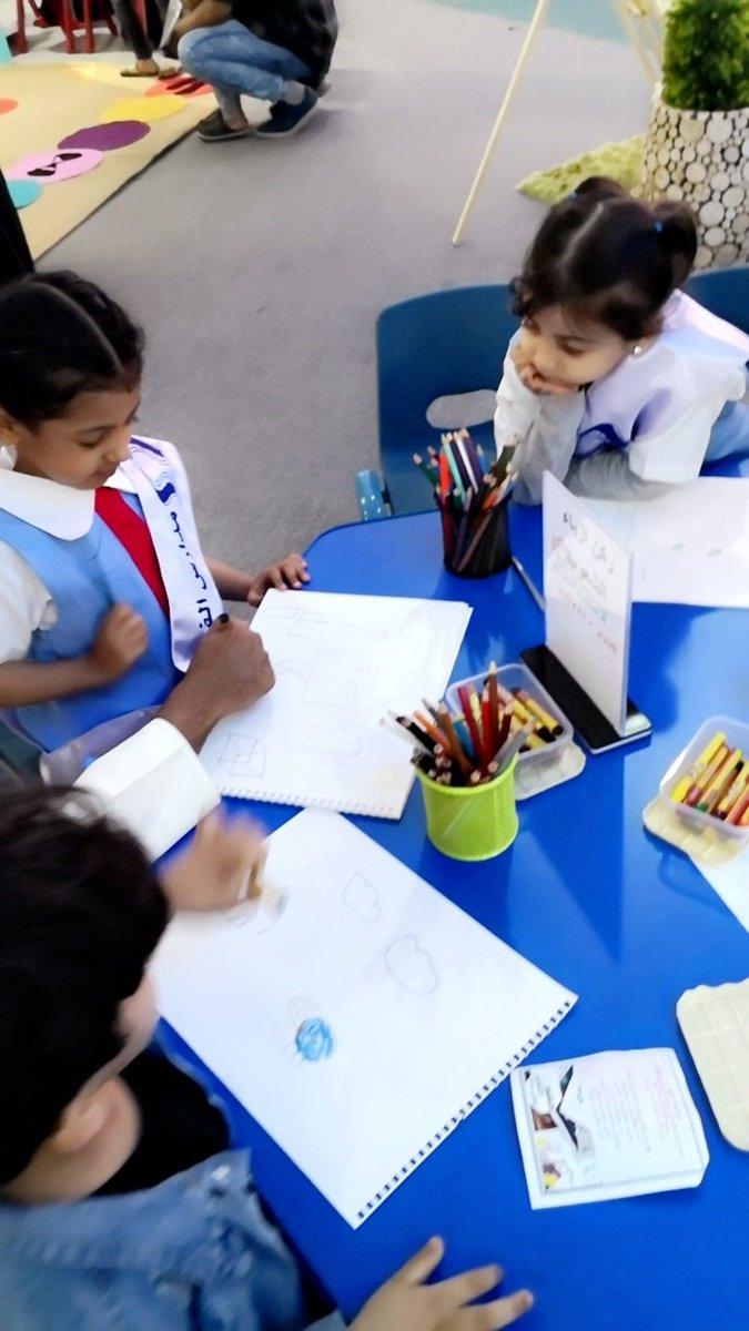 مشاركة مدارسنا بمعرض الكتاب