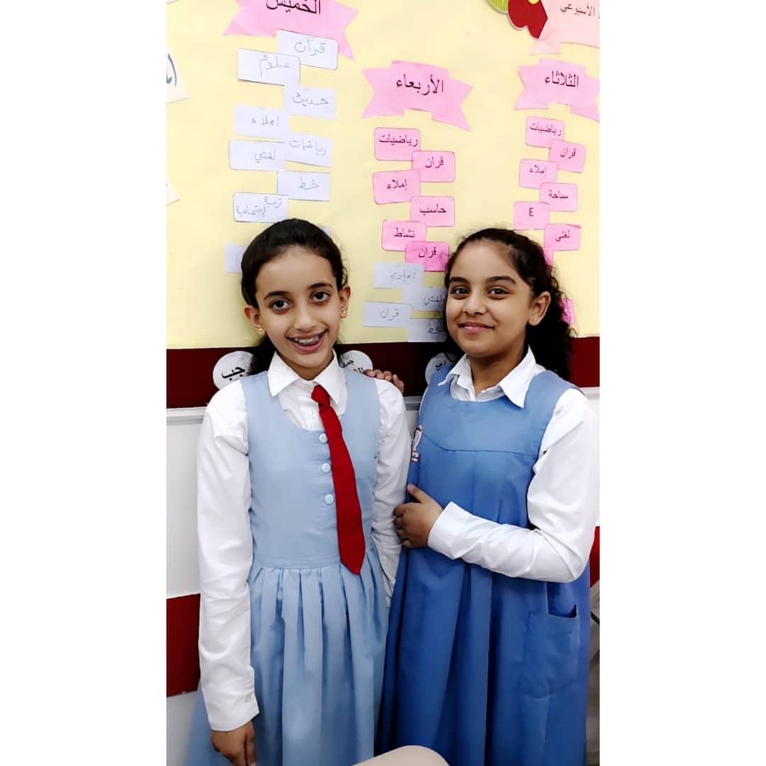 نشاط طالبات الصف الخامس بإشراف أ . ابتسام الشهري